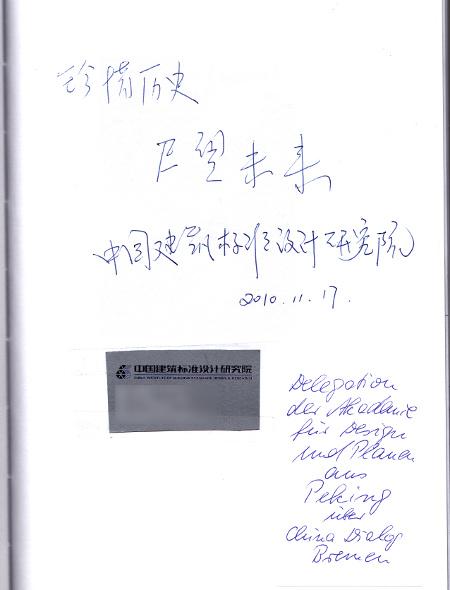 das_exposeeum-gaestebuch_2010_2_20140810_1976681027.jpg